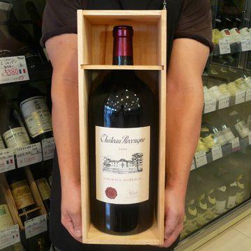 あ、ワインが入ってる