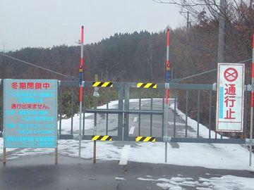 青森市側起点の油川。12月12日の画像。閉鎖されたばかりだと思います。