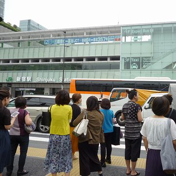『新宿駅』南口