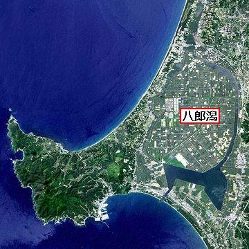 八郎潟は、取り残された海