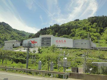 上越新幹線『ガーラ湯沢』駅を通過