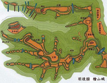近くに、檜山城があって……
