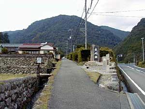 熊野古道の入り口