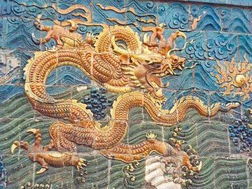 中国山西省大同市『九龍壁』に描かれた黄龍