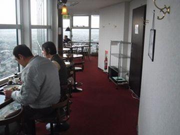 カフェ・ファリガ