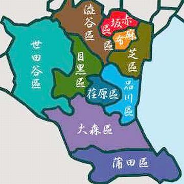 「大田区」は、「大森区」と「蒲田区」が合併