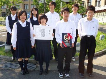 徳島県立小松島西高校