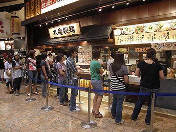 『丸亀製麺』。一度、食べてみたいと思うのですが……。並んでまで食べる気にはなれん。
