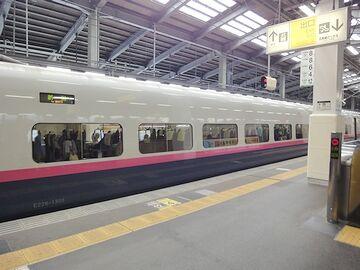 わたしが下りた新幹線