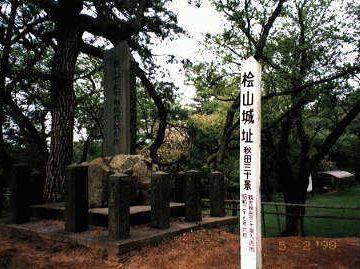 檜山城の跡は、公園として整備されてます