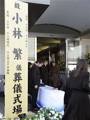 江川の身代わりで阪神に行った小林投手は、早死にしちゃったよね