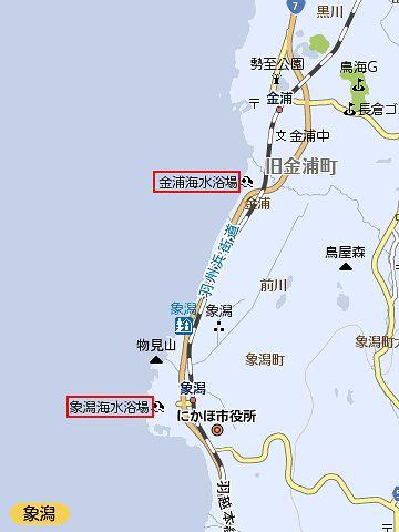 仁賀保町金浦付近では、海が最大300メートルも後退