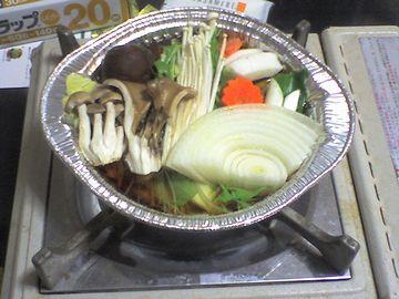 ひとりで鍋やっても、美味しくないじゃない