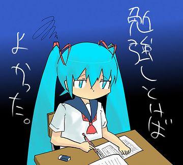 勉強せんで良かったわい