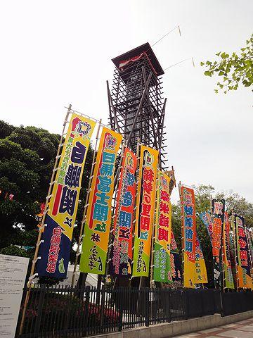テレビでよく見る幟旗が、5月の風にはためいてます。