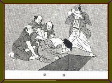 弥惣右衛門は、事件の責任を取らされ、処刑されました