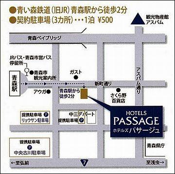 場所も、青森駅前ですね