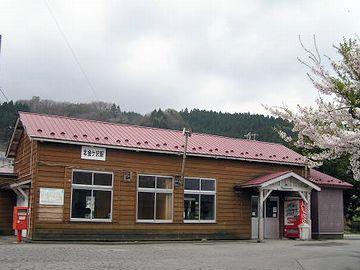 『北金ヶ沢駅』、通過します