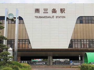 新幹線の駅は、燕三条