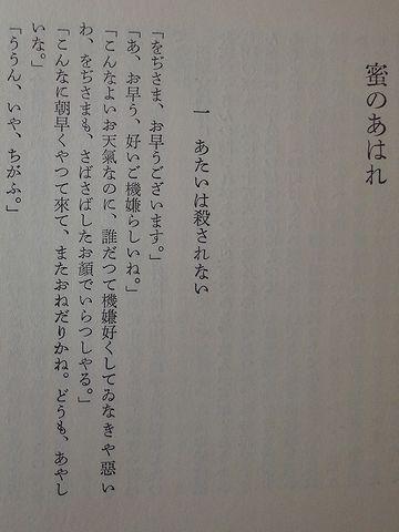 奥付を見ると、昭和44年発行でした