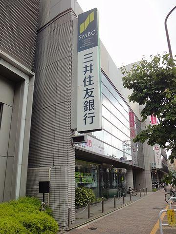 三井住友銀行雪ヶ谷支店