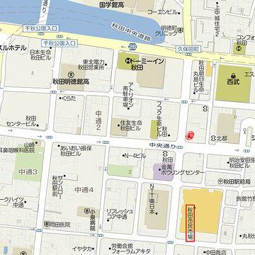 秋田市民市場位置図