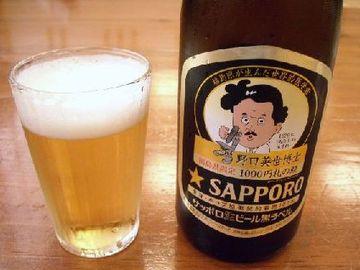 一會庵・ビール