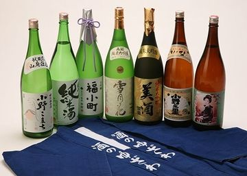 秋田のお酒を貰って飲んだことがあるんだけど……