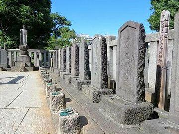 赤穂浪士のお墓