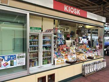 こちらは、新潟駅の2,3番線ホームにあるキヨスク