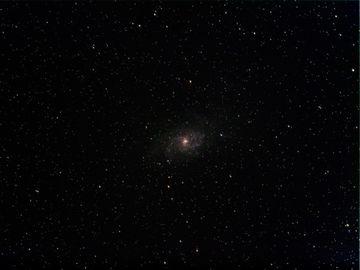 答えからは、5万光年離れてます