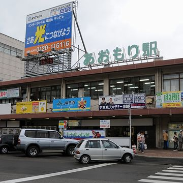 青森駅の2階にあります。