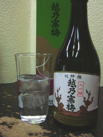 日本酒の水割り
