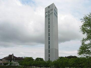 天王スカイタワー
