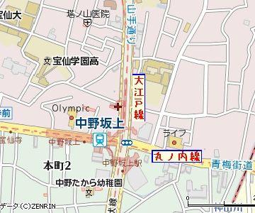 大江戸線と丸ノ内線が交差する駅