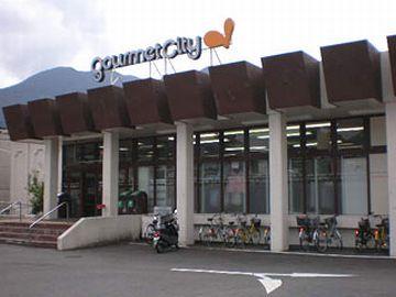 グルメシティ湯布院店