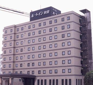 ビジネスホテルを使えば、ということでしょ