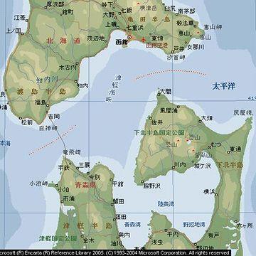 津軽海峡の深さとの比較が大切なんじゃ