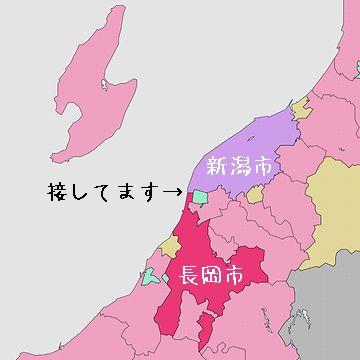新潟市とも接しているんです