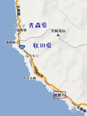 五能線では、秋田県最後の駅になります