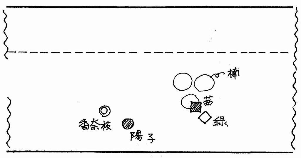 b3fff022.jpg