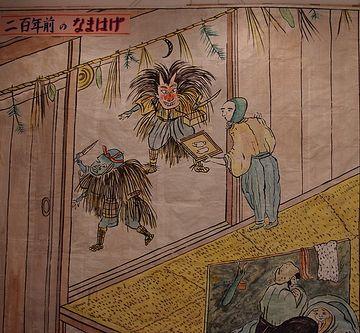 """菅江真澄(すがえますみ)が描いた200年前の""""なまはげ"""""""