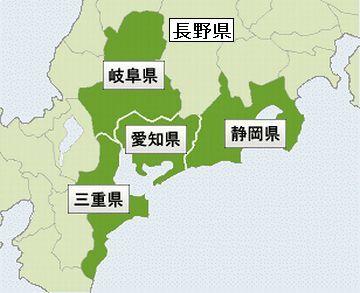 五平餅は、東海地方から長野県にかけての郷土料理