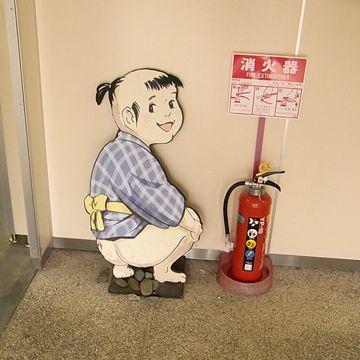 北海道『登別伊達時代村』のトイレにあります