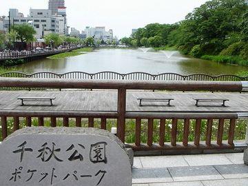千秋公園入口の池?