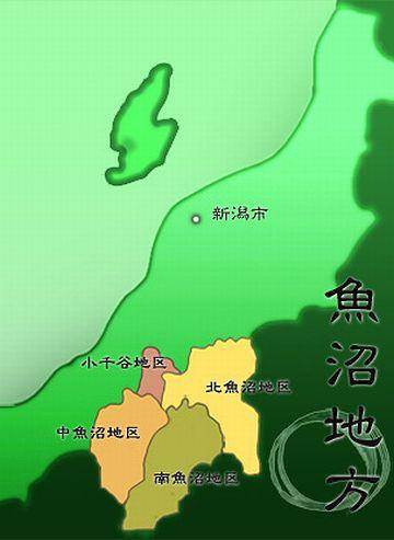 魚沼地方は、4つの地区に分けられる