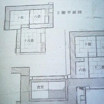 2階の間取り図を確認