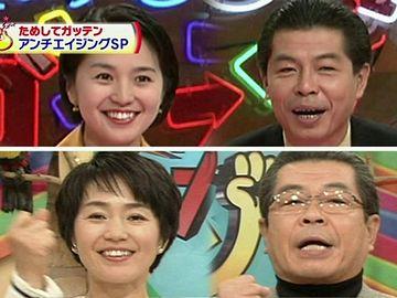 上は、1997年。下が、2011年。小野文惠アナは、29歳と43歳。立川志の輔は、43歳と57歳。