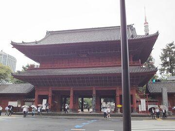 増上寺「三解脱門」