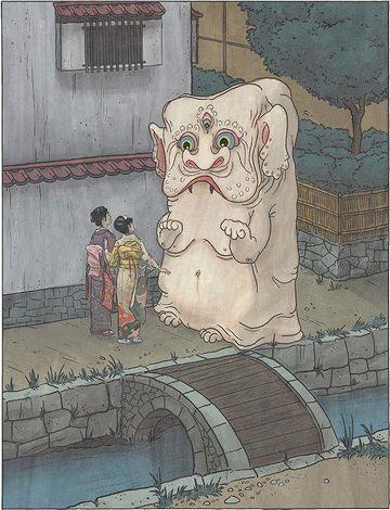 妖怪『ぬりかべ』